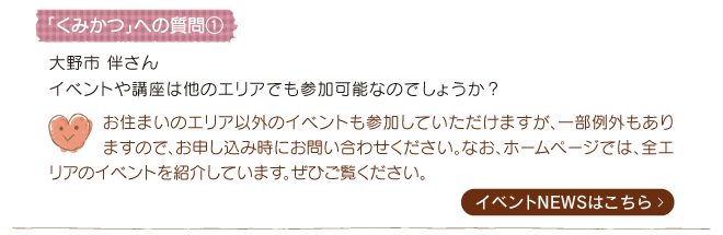 kumikatsu2019_07