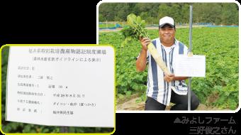 farm-safety_photo01