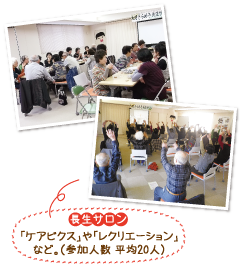 ono-nagaikisalon02