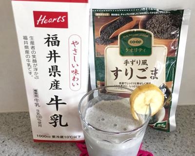 やさしい味わい福井県産牛乳を使ったお料理と一緒にパチリ
