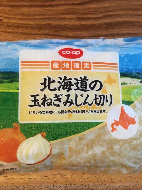 玉ねぎ の みじん切り 冷凍