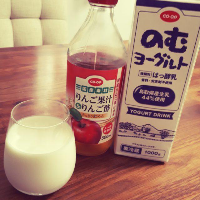 ヨーグルト 黒 酢 効果 【食レポ】飲むお酢をヨーグルトにかけました。