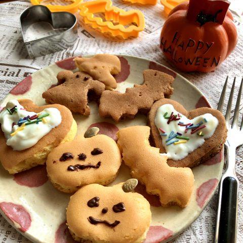 ハロウィンホットケーキ☆