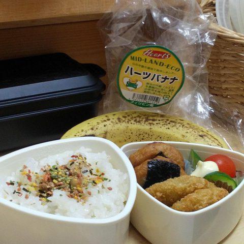 お弁当+バナナ