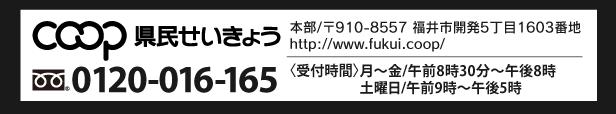 /180515kaminaka02
