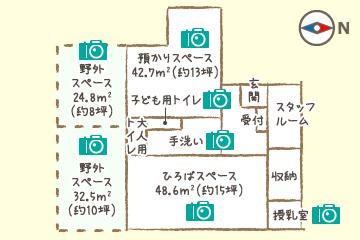 floormap-gakuen