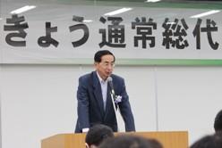 西川福井県知事