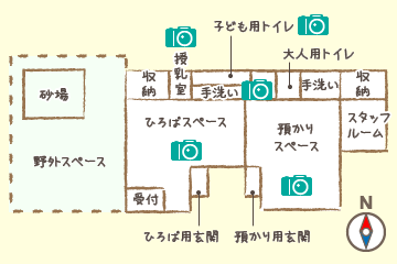 floormap-usui