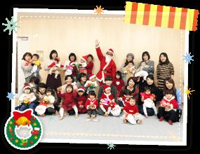 クリスマスお別れ会