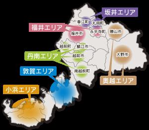 delivery_bento-area