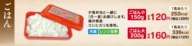 delivery_bento201804-05