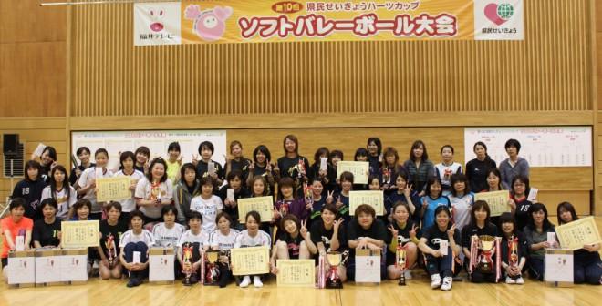 hearts_cup1410zen