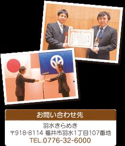 usui_report201906_02