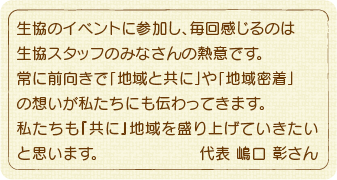 wakasanaruko_comment