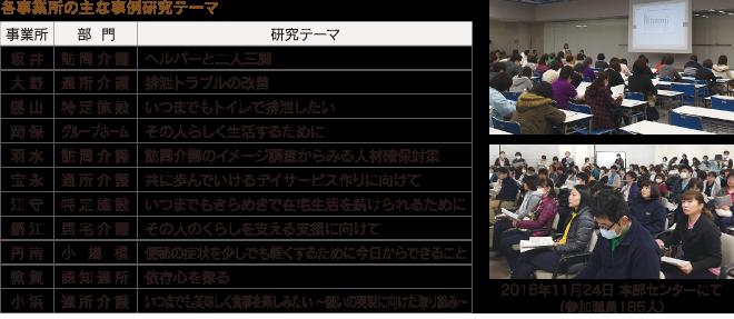 1602kirameki_2