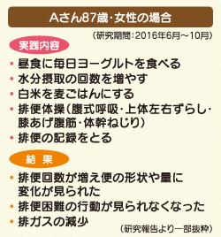1602kirameki_3