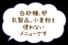 eventnews_1103_hakkousyoku