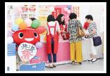 eventnews_sisyoku