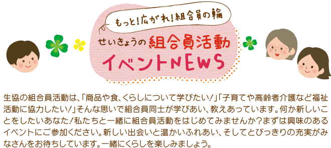 eventnews_title