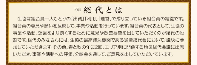 soudaikaigi2017_03