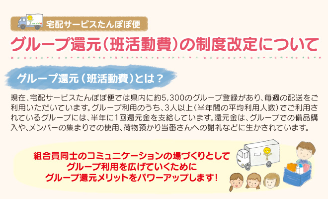 soudaikaigi2017_04