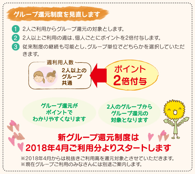 soudaikaigi2017_05