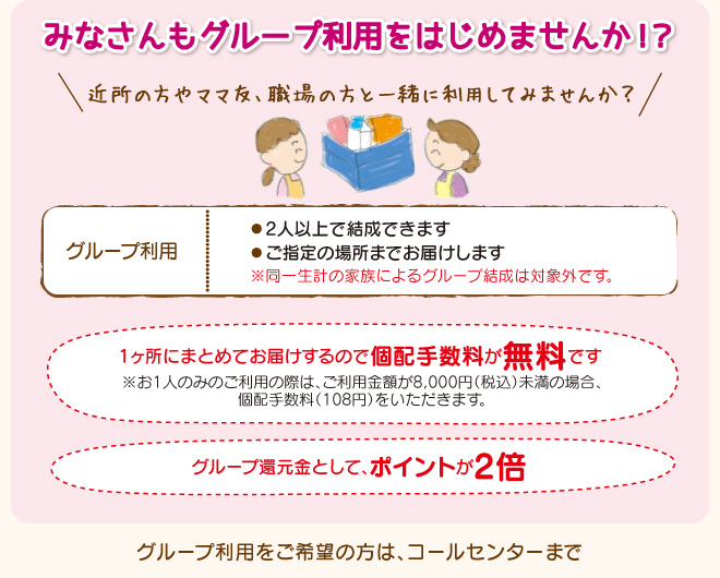 soudaikaigi2017_06