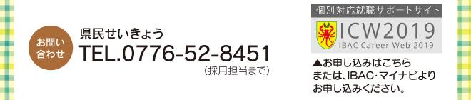 shinsotsu-event2019_03