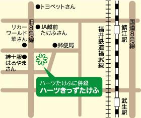 map-heartskids_takehu