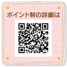 pointsystem-1802-link
