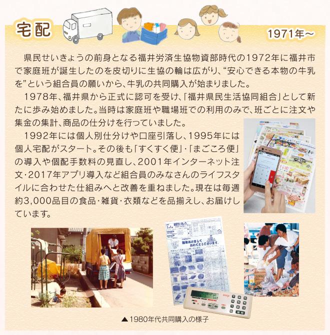 Kenminseikyou-40th_04