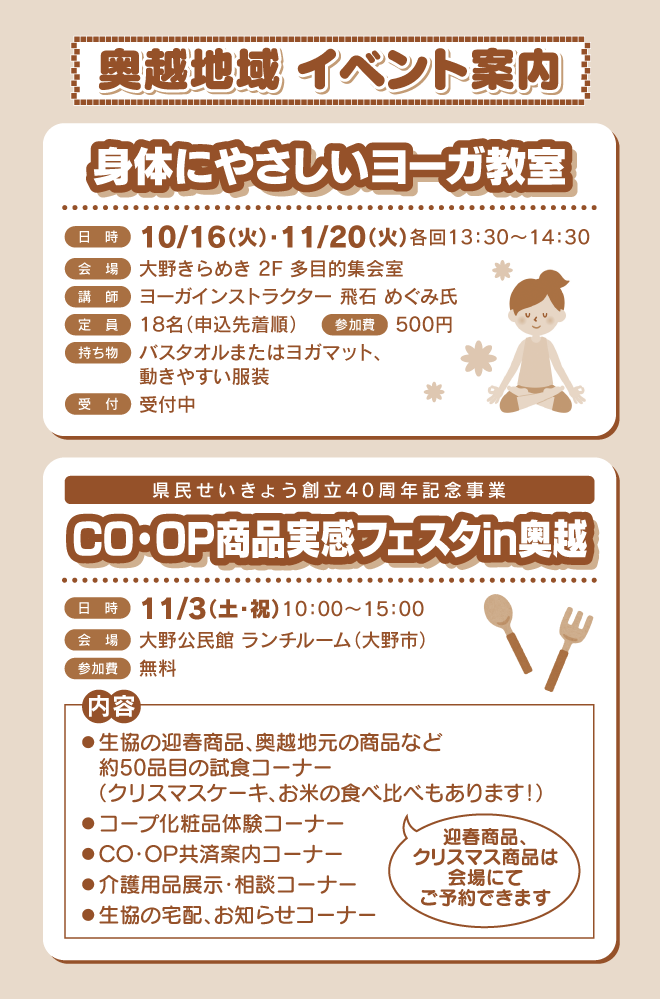 event1_20181011_11