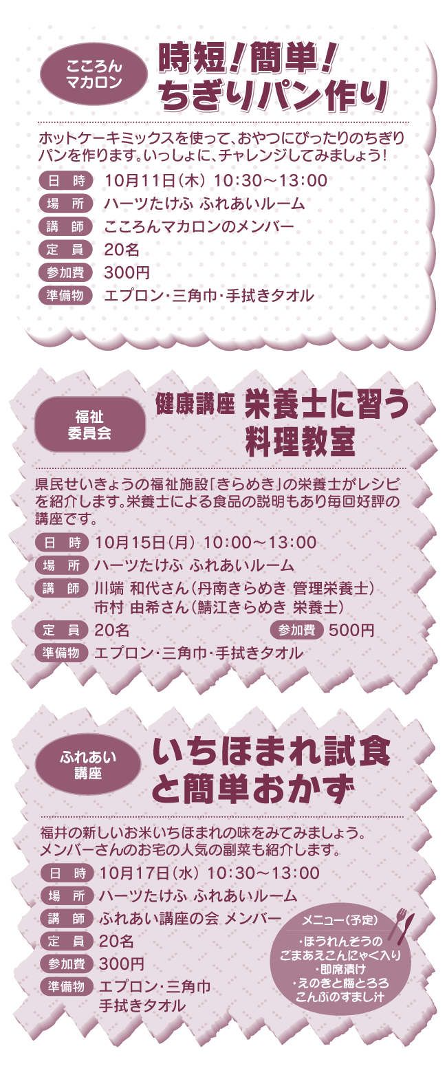 event2_20180910_10