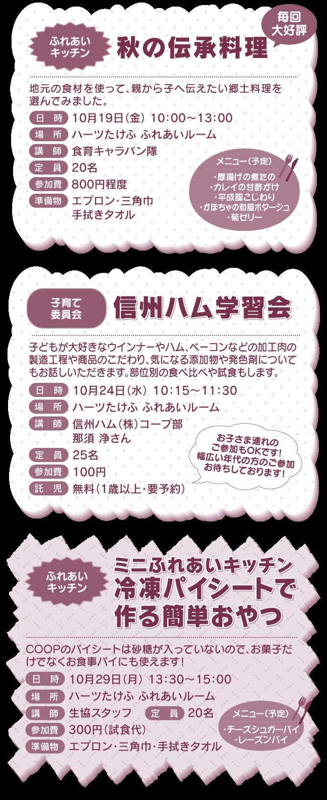 event2_20180910_11