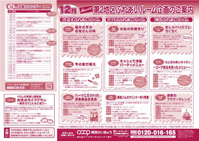 event2_20180910_b-mini
