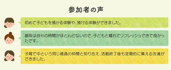 nakamahoiku_08
