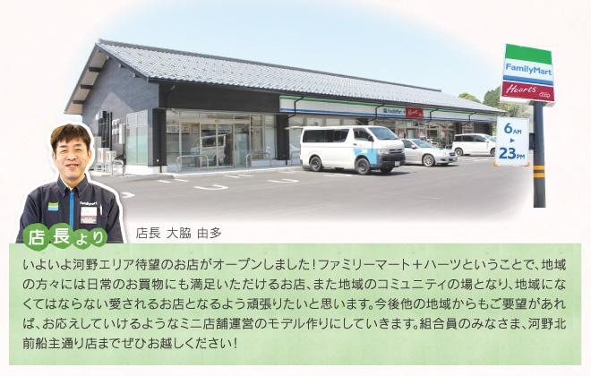convenience_hearts_02
