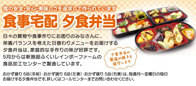 delivery_yuusyoku_201807_01