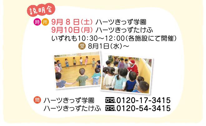 2018-korisu-room_02