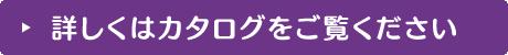 btn-2018-obon-omotenashi