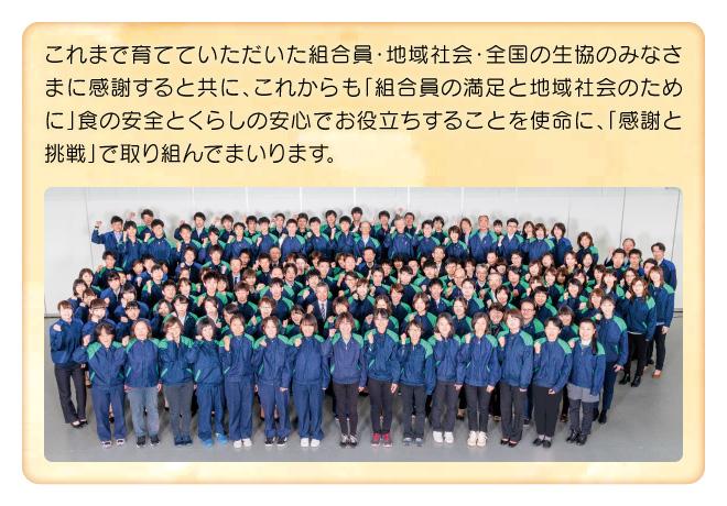 201809-thankyou-40th_07