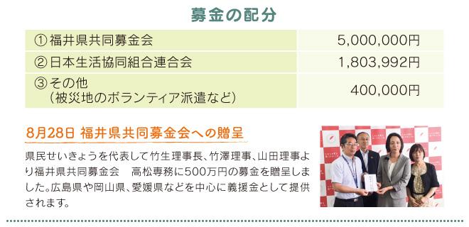 gouushien1810_03
