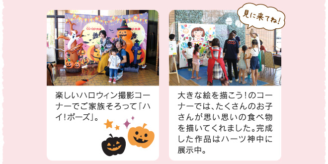 event40th_okuzonotoshiko_02