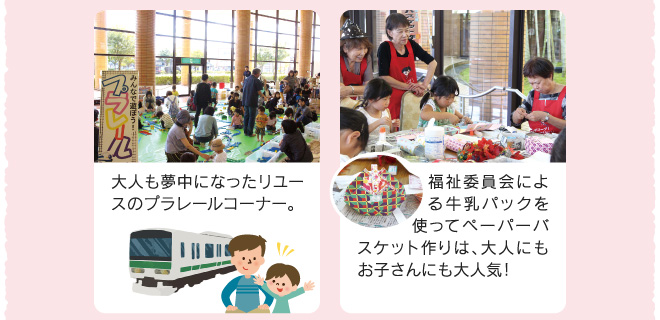 event40th_okuzonotoshiko_03