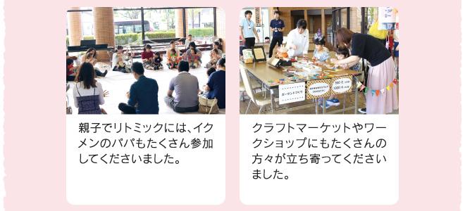 event40th_okuzonotoshiko_04