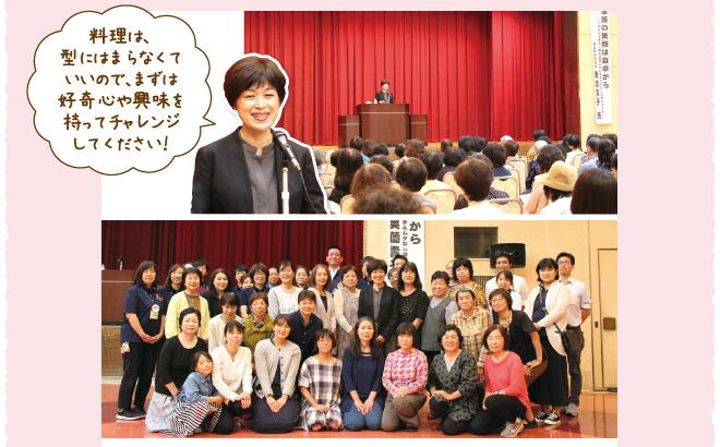 event40th_okuzonotoshiko_06