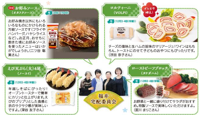 takuhai_geishun1811_04