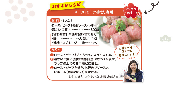 takuhai_geishun1811_05