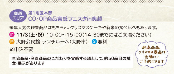 takuhai_geishun1811_11
