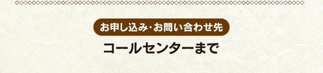 takuhai_geishun1811_16